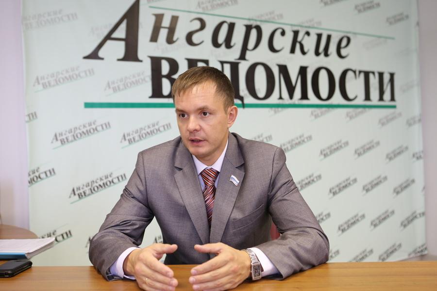 Денис ЯГОДЗИНСКИЙ, депутат Думы Ангарского округа