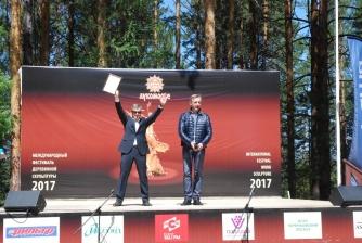 Фестиваль Лукоморье_2017_9