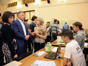 Форум активных граждан и Ярмарка добрых дел_2