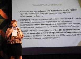 Форум активных граждан и Ярмарка добрых дел _4