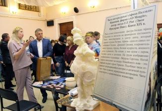 Форум активных граждан и Ярмарка добрых дел _7