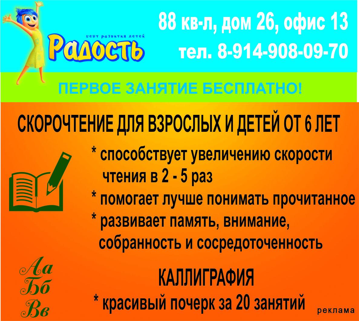 лактовит