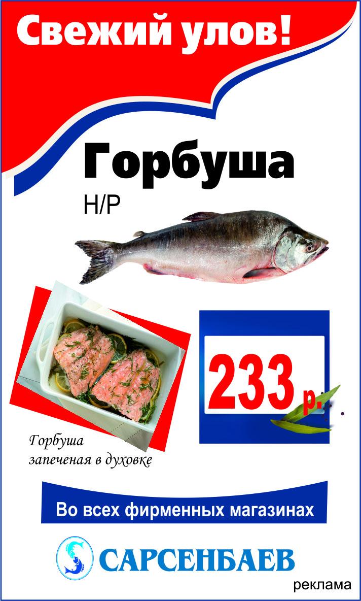 сарсенбаев